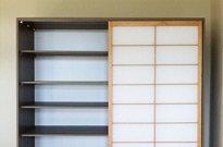 Shoji-Schrank, Kiefer, graue Lacklasur, Türen Hemlock